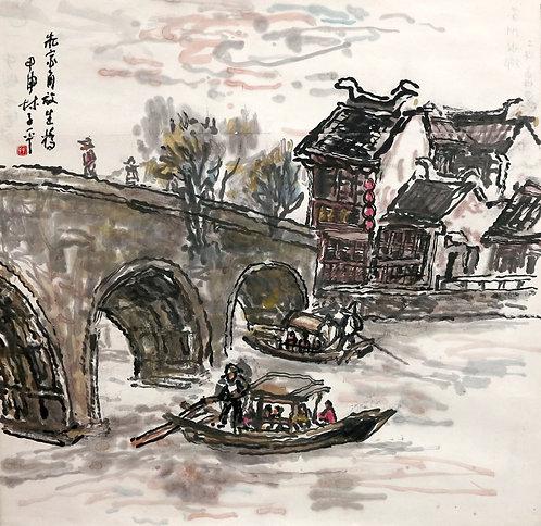 Zhu Jia Jiao