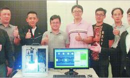 經濟日報採訪機器視覺業領先技術的新力旺智慧精