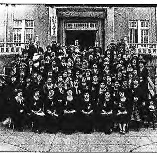Buddhist Young Women's Association