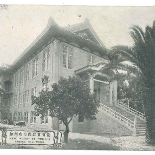 Buddhist Church (Early 1910s)