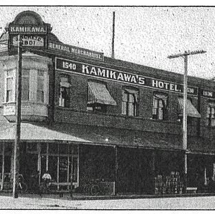 Kamikawa's Hotel (1910)