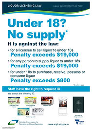 signage_u_18_no_supply.jpg