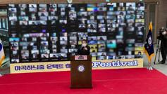 [마곡하늬중] 2020 온택트 랜선 Festival