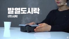 [경기도주식회사] 중소기업 제품 소개 영상 제작