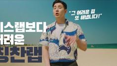 [강릉시] 강릉 명소 온라인 콘텐츠 제작