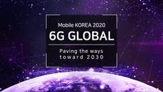 [한국네트워크산업협회] 6G GLOBAL 비대면 행사