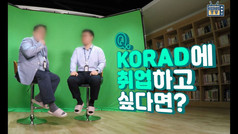 [한국원자력환경공단] 공단 소개 온라인 콘텐츠 제작