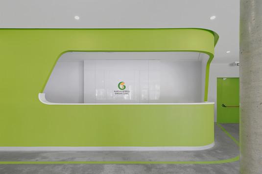 Роддом Gagua Clinic