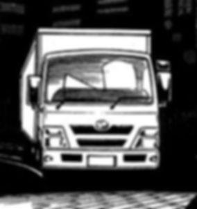 Truck-kun.jpg