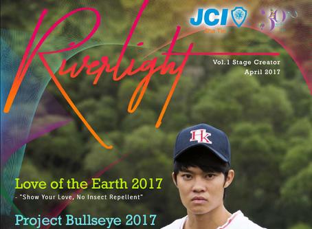 River Light 2017 Apr
