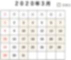 スキャン_20200224 (2).png