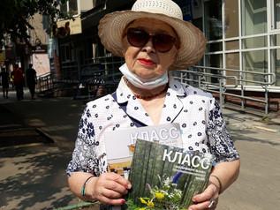 Ветерану вручили журналы