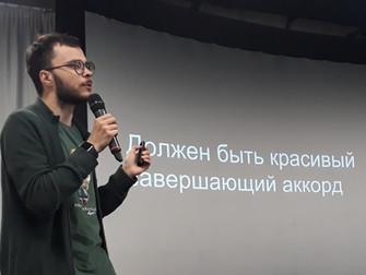 С Иваном Сурвилло встречались в Ельцин Центре
