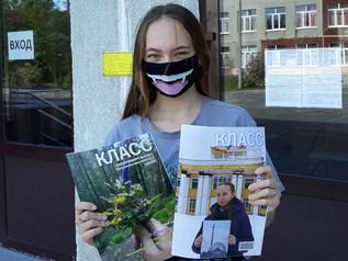Получите журнал на крыльце гимназии!