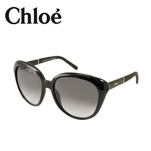 CHLOE 648S