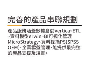 首頁_優勢2.png