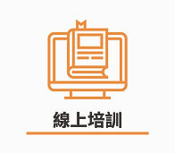 bi培訓_課程類別 複本 2.jpg