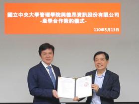 中央大學與德昂資訊產學合作簽約儀式