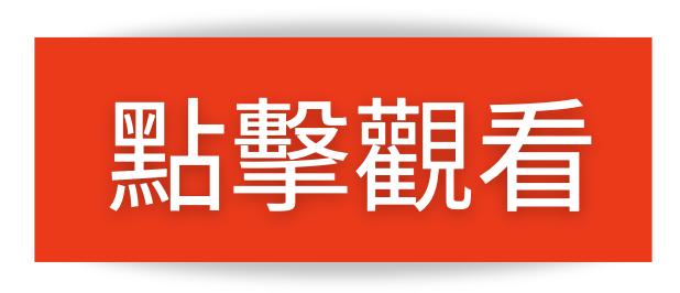 台灣Covid 19疫情分析互動報表
