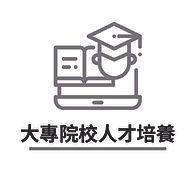 bi培訓_工作區域 5.jpg