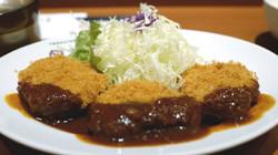 Crispy Menchi Katsu