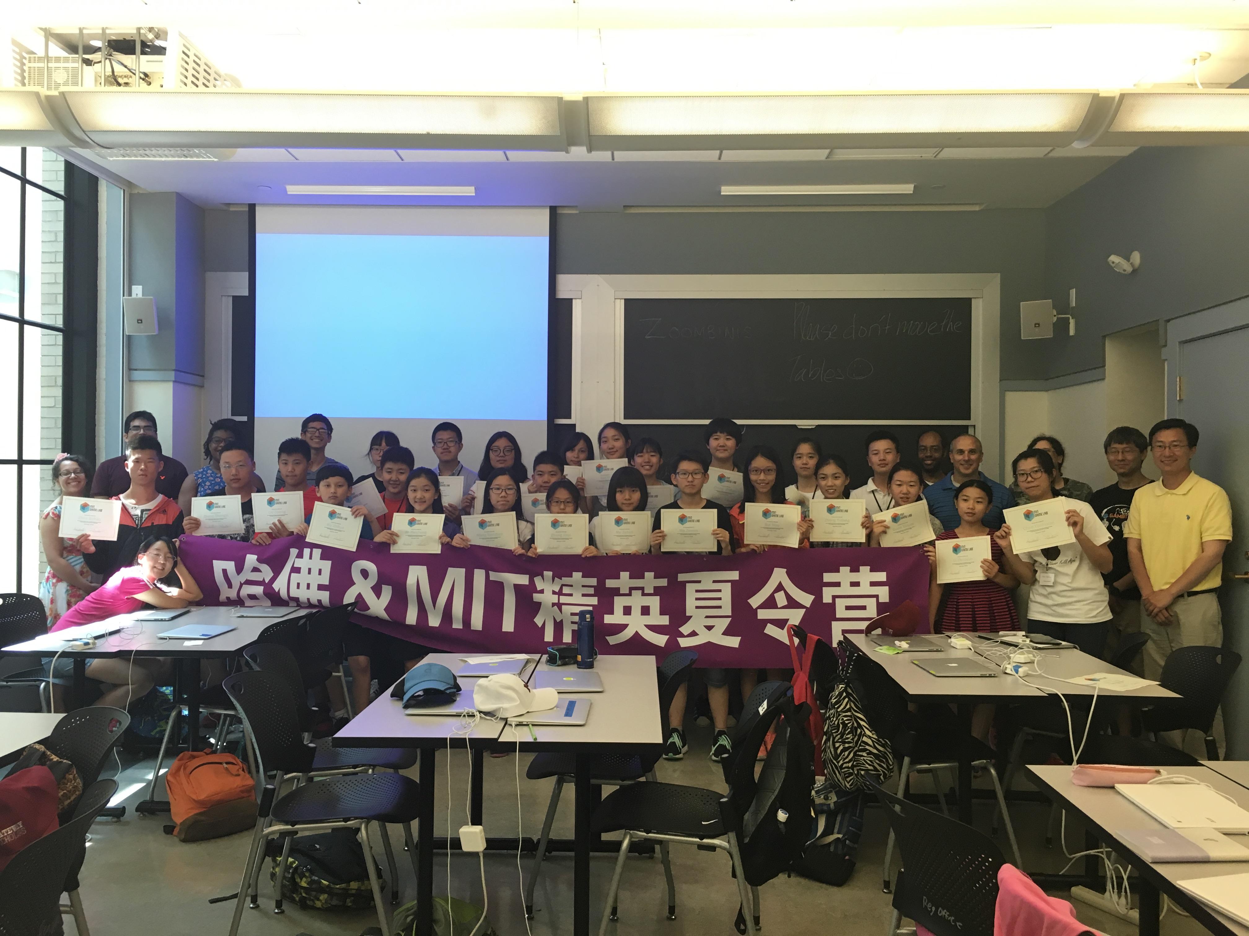 凯威学员与教授和TA们在MIT Media Lab的合影