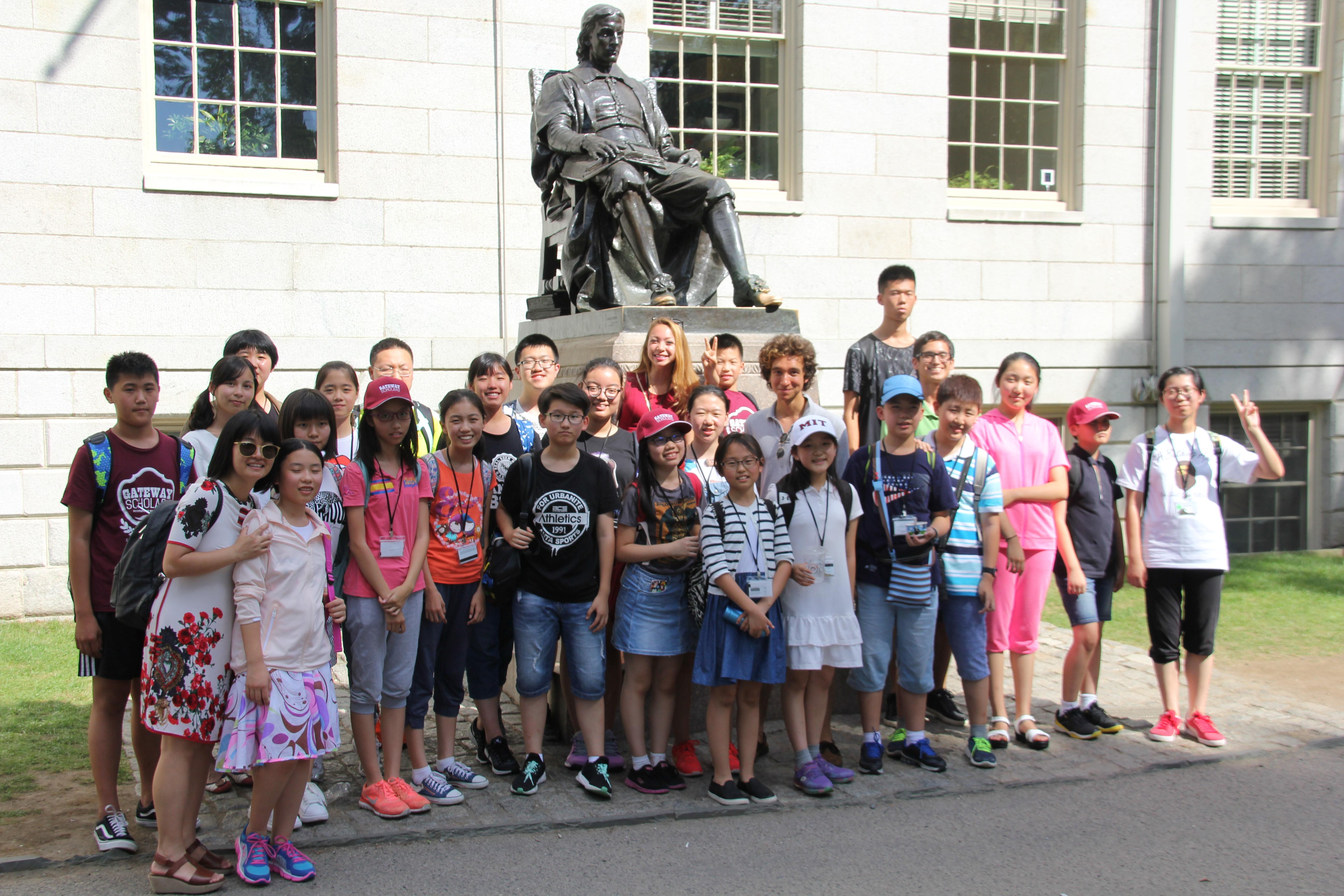Harvard游览