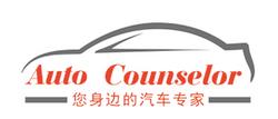 Auto Counselor