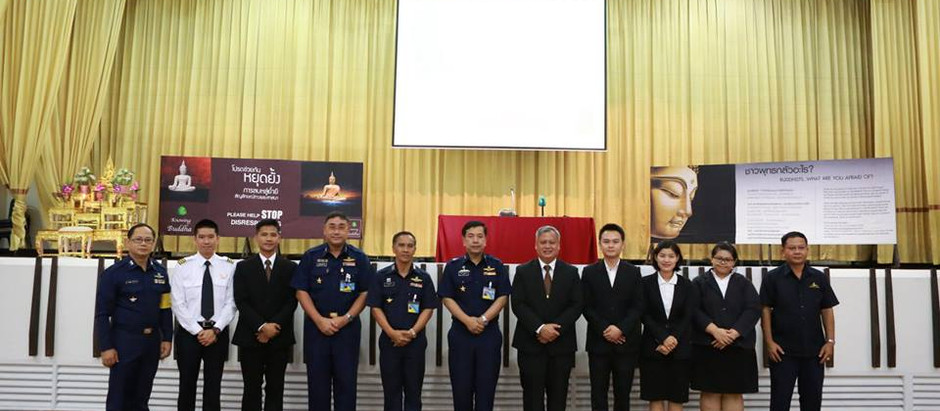 The Second Dhamma Lecture at Royal Thai Air Force