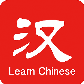 learn-chinese-facebook-1.png