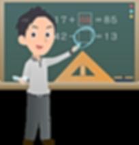 math teacher.png