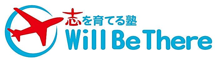 wbt20141224all.jpg