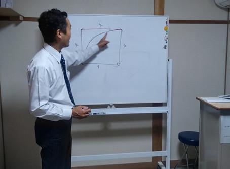 中Ⅰ数学 台形の面積