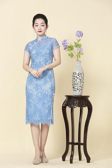 Azure Topaz French Lace Cheongsam Dress