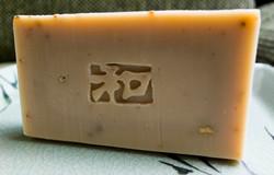 淑文手制皂
