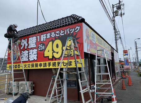 「ワンダフルペイント工房 香川店」いよいよオープン!