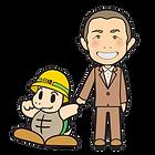 にっちゃんと社長(透明).png