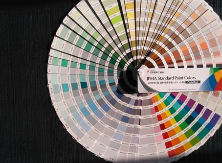 外壁の色 何色で塗りましょうか?