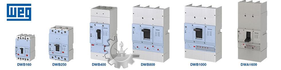 WEG® Interruptores Automáticos de Caja Moldeada