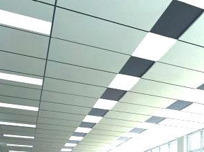 Creating Spaces for High Performance: Lighting