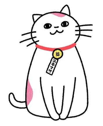 ユキマサ君(ネコ界の行政書士を目指すネコ)