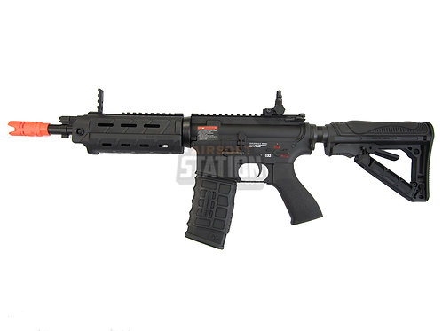 G&G 30th Anniversary GC4 G26 Limited Edition Airsoft Rifle