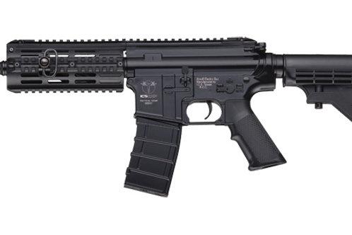 ICS CXP15 Sportline Concept Airsoft Rifle