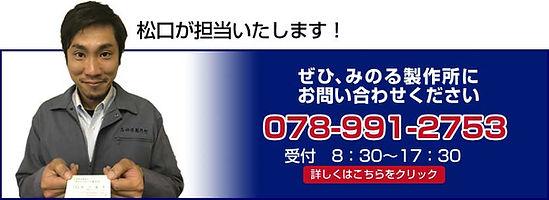 top_otoiiawase.jpg