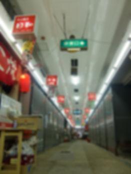 100年の歴史を誇る神戸新長田の丸五市場