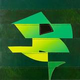 Green Totem