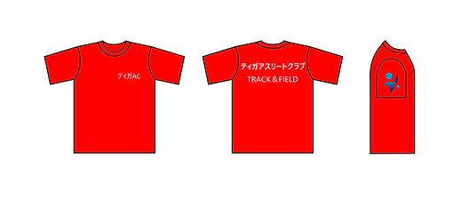 小学生Tシャツ[案].png