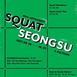 Squat SeongSu