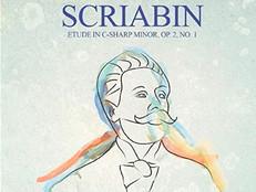 1/16/2021 Scriabin エチュード op 2 no. 1