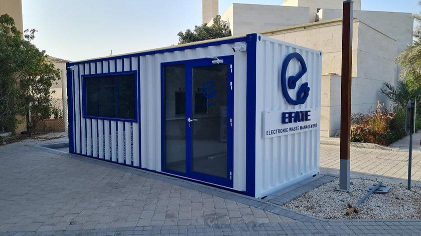 Efate ewaste mangement company LLC